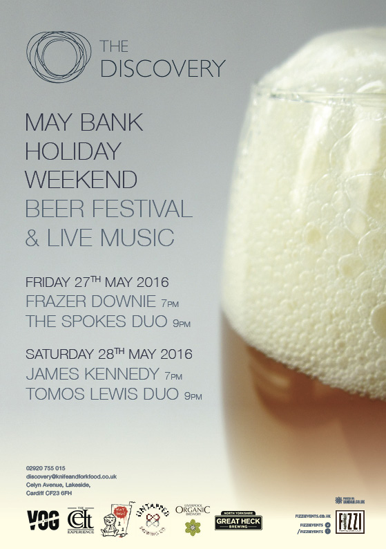 The Discovery Inn Beer Festival